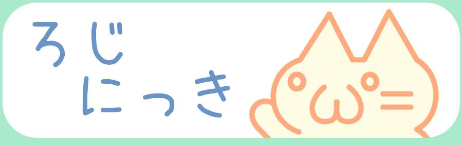 indexへ